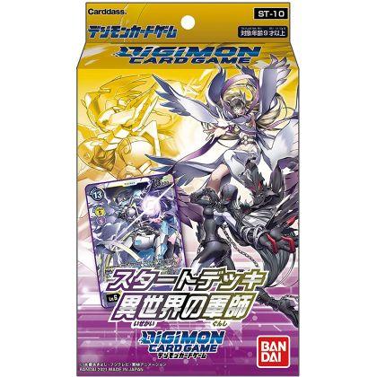 Bandai - Digimon Card Game Start Deck Another World Warrior [ST-10]
