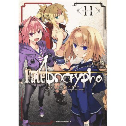 Fate/Apocrypha vol.11 - Kadokawa Comics Ace