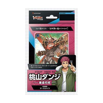 BUSHIROAD - Cardfight!! Vanguard overDress - Start Deck 02 - Danji Momoyama Tyrant Tiger Pack