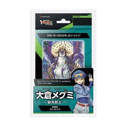 BUSHIROAD - Cardfight!! Vanguard overDress - Start Deck 04 - Megumi Okura Sylvan King Pack
