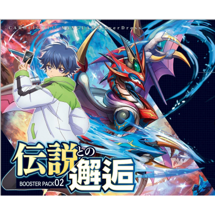 BUSHIROAD - Cardfight!! Vanguard overDress - Booster Pack 02 - Encounter with the Legend BOX