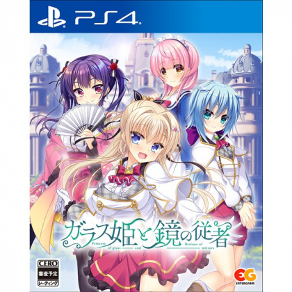 ENTERGRAM - Glass Hime to Kagami no Juusha for Sony Playstation PS4