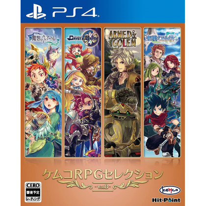 KEMCO - RPG Selection vol.8 for Sony Playstation PS4