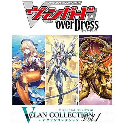 BUSHIROAD - Cardfight!! Vanguard overDress - V Special Series 01: V Clan Collection Vol.1 VG-D-VS01 BOX