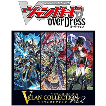 BUSHIROAD - Cardfight!! Vanguard overDress - V Special Series 02: V Clan Collection Vol.2 VG-D-VS02 BOX