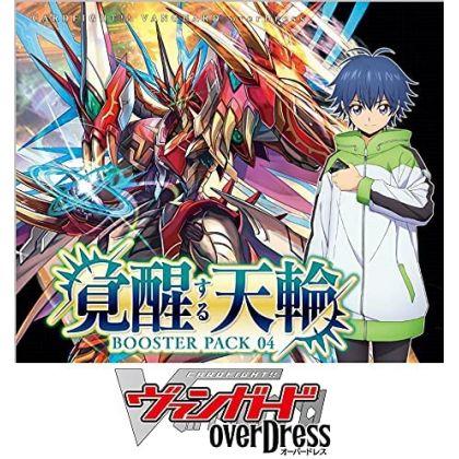 BUSHIROAD - Cardfight!! Vanguard overDress - Booster Pack Vol. 4 Kakusei suru Tenrin VG-D-BT04 BOX