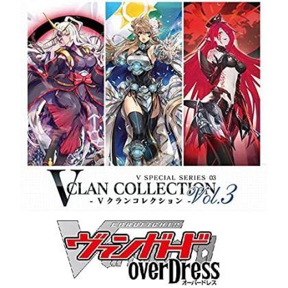 BUSHIROAD - Cardfight!! Vanguard overDress - V Special Series 03: V Clan Collection Vol.3 VG-D-VS03 BOX