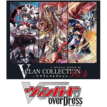 BUSHIROAD - Cardfight!! Vanguard overDress - V Special Series 04: V Clan Collection Vol.4 VG-D-VS04 BOX