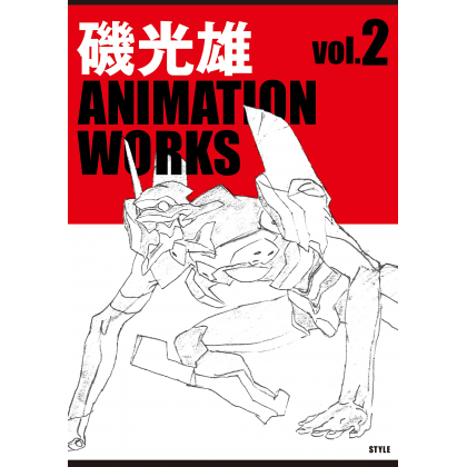 Artbook - Mitsuo Iso Animation Works vol.2