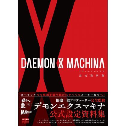 Artbook - DAEMON X MACHINA Complete Works