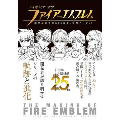Artbook - The Making of Fire Emblem - 25 Years of Development Secrets