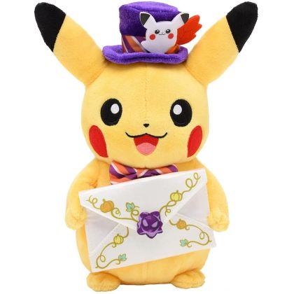Pokemon Center Original Plush - Pokémon Pumpkin Banquet Pikachu