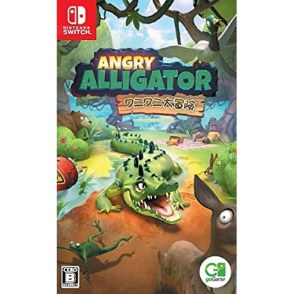 goGame - Angry Alligator for Nintendo Switch