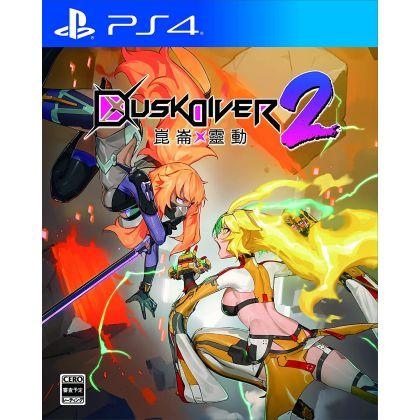 ジャストダンインターナショナル DUSK DIVER2...