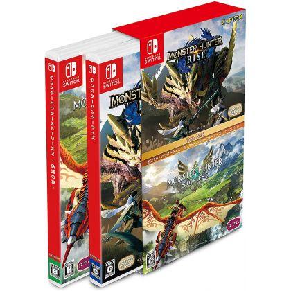 CAPCOM - Monster Hunter Rise & Monster Hunter Stories 2: Wings of Ruin PACK for Nintendo Switch