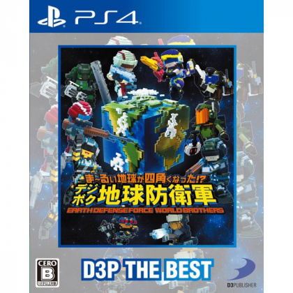 D3 PUBLISHER - Earth Defense Force: World Brothers D3P THE BEST for Sony Playstation PS4