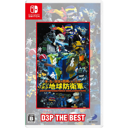 D3 PUBLISHER - Earth Defense Force: World Brothers D3P THE BEST for Nintendo Switch