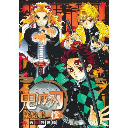 Kimetsu no Yaiba (Demon Slayer) - Coloring Book Orange (Daidai)