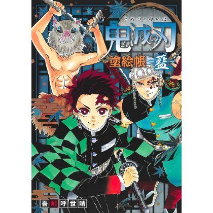 Kimetsu no Yaiba (Demon Slayer) - Coloring Book Indigo (Ai)