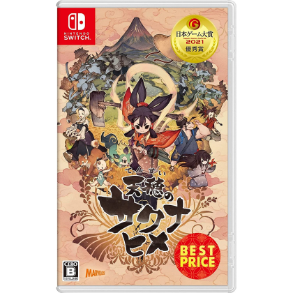 MARVELOUS - Sakuna: Of Rice and Ruin BEST PRICE for Nintendo Switch