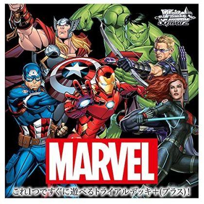 Bushiroad - Weiß Schwarz Trial deck+(Plus): Marvel Avengers