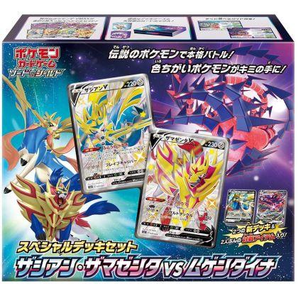 POKEMON CARD Sword & Shield Special Deck Set - Zacian Zamazenta vs Mugen Dyna BOX