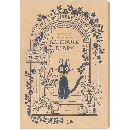 ENSKY - Kiki la Petite Sorcière - Schedule Book 2022