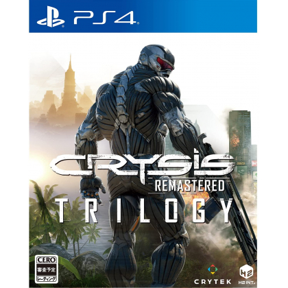 H2 Interactive Crysis Remastered Trilogy for Sony Playstation PS4