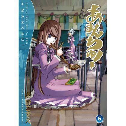Amanchu! vol.6 - Blade Comics (japanese version)