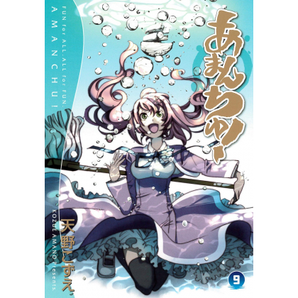Amanchu! vol.9 - Blade Comics (japanese version)