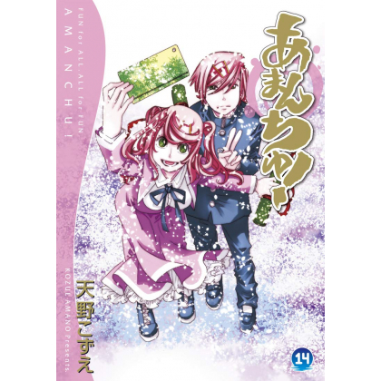 Amanchu! vol.14 - Blade Comics (japanese version)