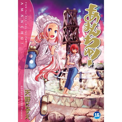 Amanchu! vol.16 - Blade Comics (japanese version)