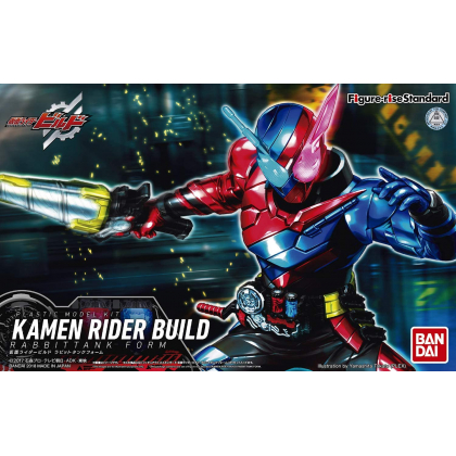 BANDAI Figure-Rise Standard Kamen Rider Build Rabbit Tank FormPlastic Model Kit