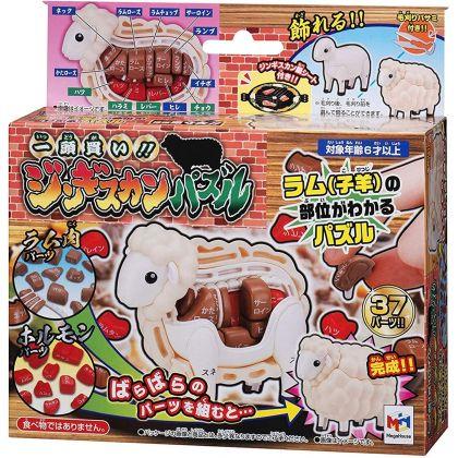 MEGAHOUSE - Ittou Kai!! Jingisukan (Lamb) Kaitai Puzzle