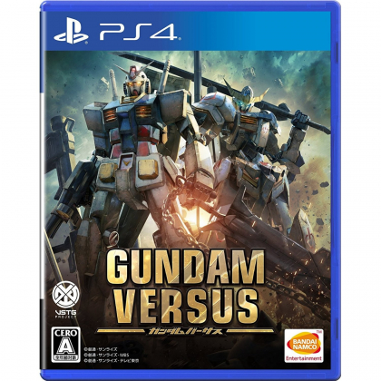 Bandai Namco Gundam Versus SONY PS4 PLAYSTATION 4