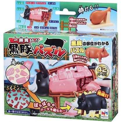 MEGAHOUSE - Ittou Kai!! Kurobuta (Cochon noir) Kaitai Puzzle