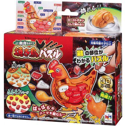 MEGAHOUSE - Ichiwa Kai!! Yakitori Kaitai Puzzle