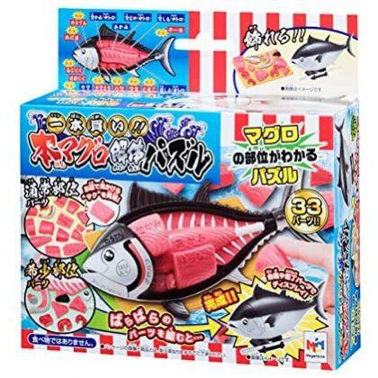 MEGAHOUSE - Ichiwa Kai!! Honmaguro (Tuna fish) Kaitai Puzzle