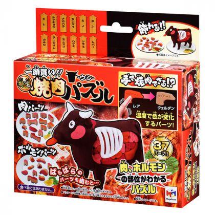 MEGAHOUSE - Ittou Kai!! Yakiniku Kaitai Puzzle