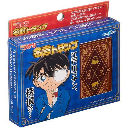 ENSKY - Detective Conan...