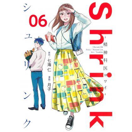 Shrink - Seishinkai Yowai vol.6 - Young Jump Comics