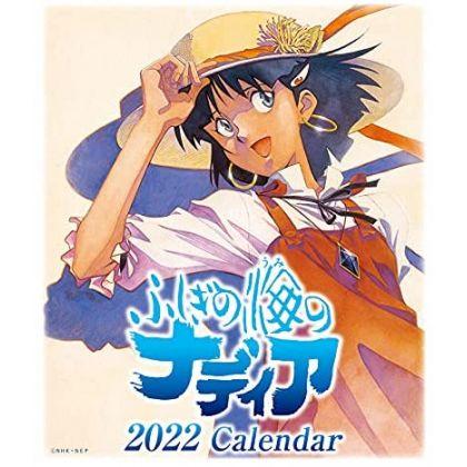ENSKY - Fushigi no Umi no Nadia - Desk Calendar 2022 CL-44