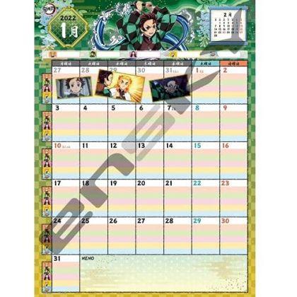 ENSKY - Kimetsu no Yaiba (Demon Slayer) - Memo Comic Calendar 2022 CL-02
