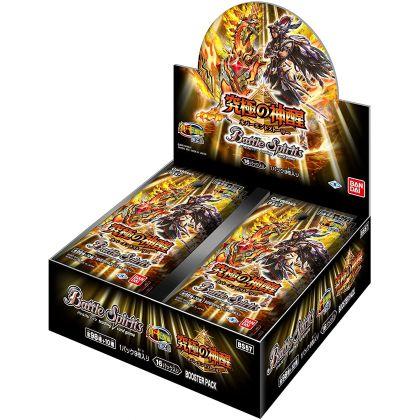 BANDAI - Battle Spirits - Shin Tensei Hen Vol.2 - Never End Story Booster Pack BOX BS-57