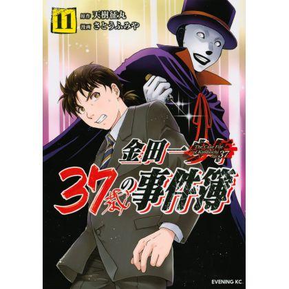 Les Enquêtes de Kindaichi : 37 ans (Kindaichi 37 Sai Shonen no Jikenbo) vol.11 - Evening KC (version japonaise)