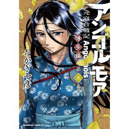 Angolmois - Genkou Kassenki - Hakata-hen vol.5 - Kadokawa Comics Ace
