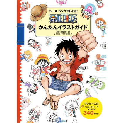 ONE PIECE - You Can Draw...