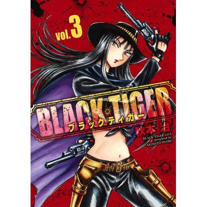 BLACK TIGER vol.3- Young Jump Comics
