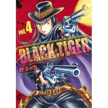 BLACK TIGER vol.4 - Young Jump Comics