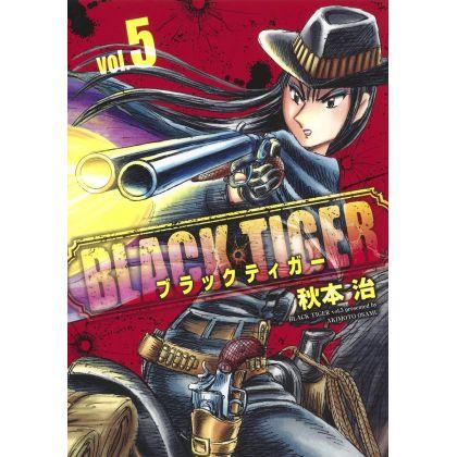 BLACK TIGER vol.5 - Young Jump Comics